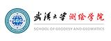 武汉大学测绘学院