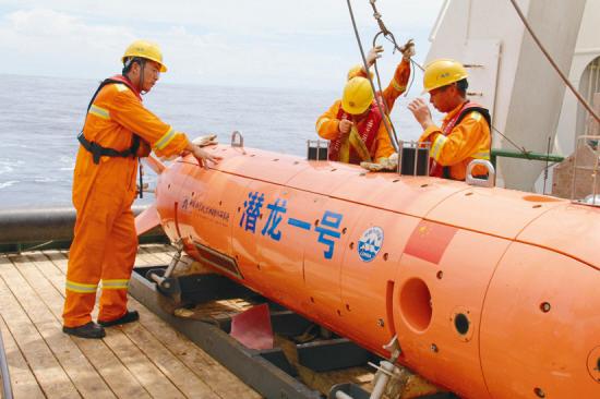 """我国自主研发无人下潜器""""潜龙一号"""" 助力深海勘探开发"""
