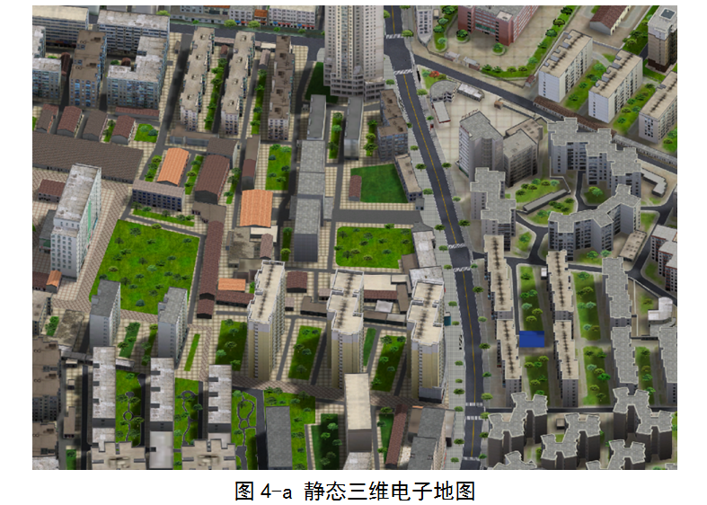 静态三维电子地图上建筑轮廓自动提取技术研究