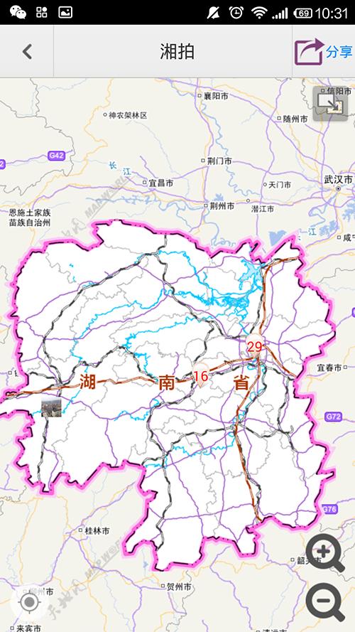 湖南天地图手机app发布 五大功能为出行提供便利