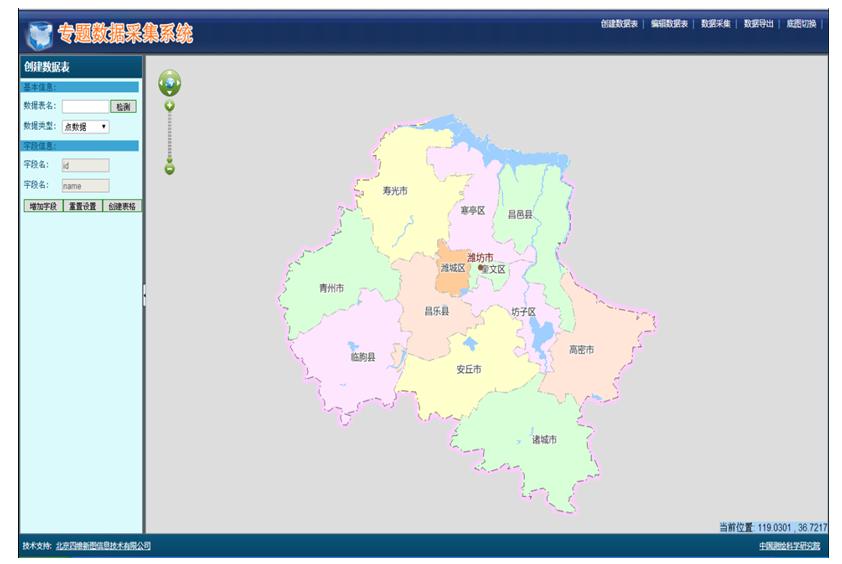 游戏地图设计图南宁广告设计技能培训图片