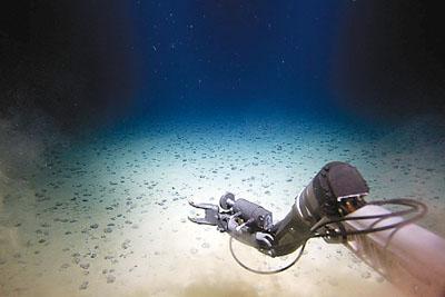 深海资源探索