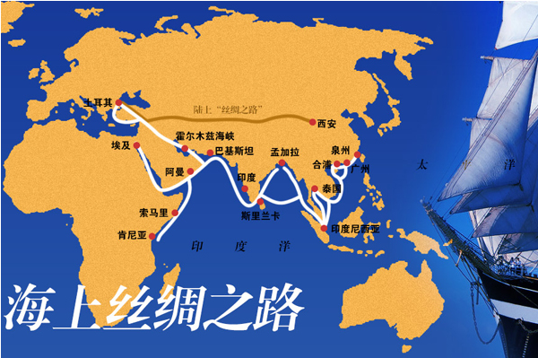 """有关丝绸之路的图片_以古鉴今 从古丝绸之路到""""一带一路"""" - 行业视点 - 中国勘测 ..."""