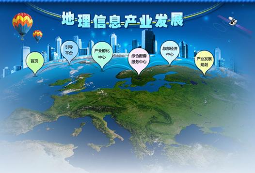 2017--2021中國測繪地理信息產業發展分析