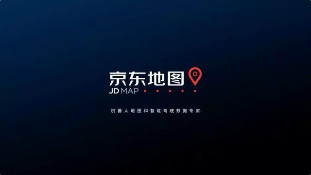 京东正式申请甲级导航电子地图制作资质!_测绘资质_勘测联合网
