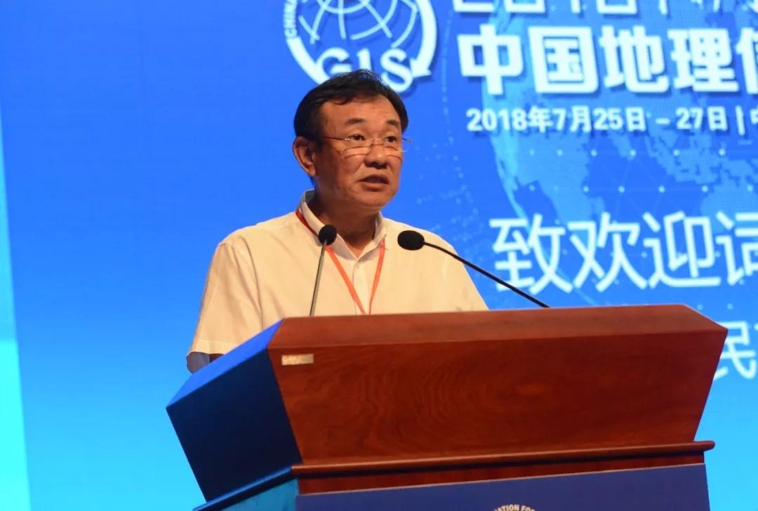 海口市副市长鞠磊致欢迎辞_2018中国地理信息产业大会_勘测联合网